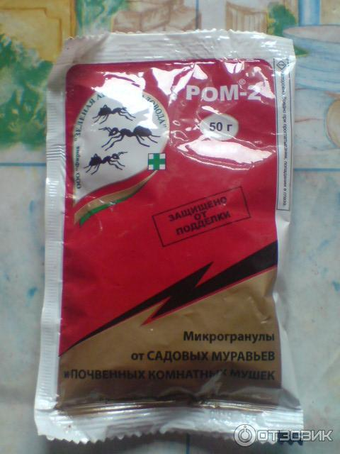 Гром-2 от мошек и муравьёв: инструкция по применению и отзывы, меры предосторожности