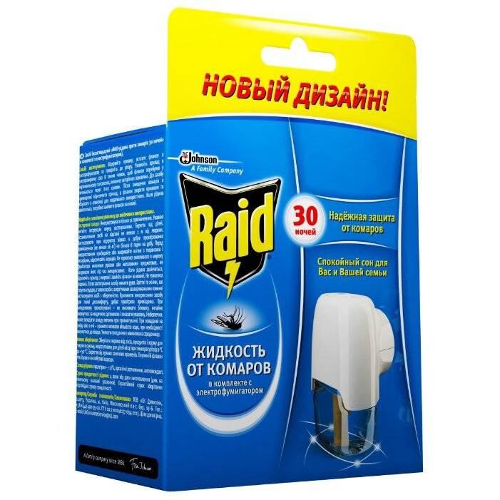 Рейд от комаров - какое средство эффективнее, отзывы