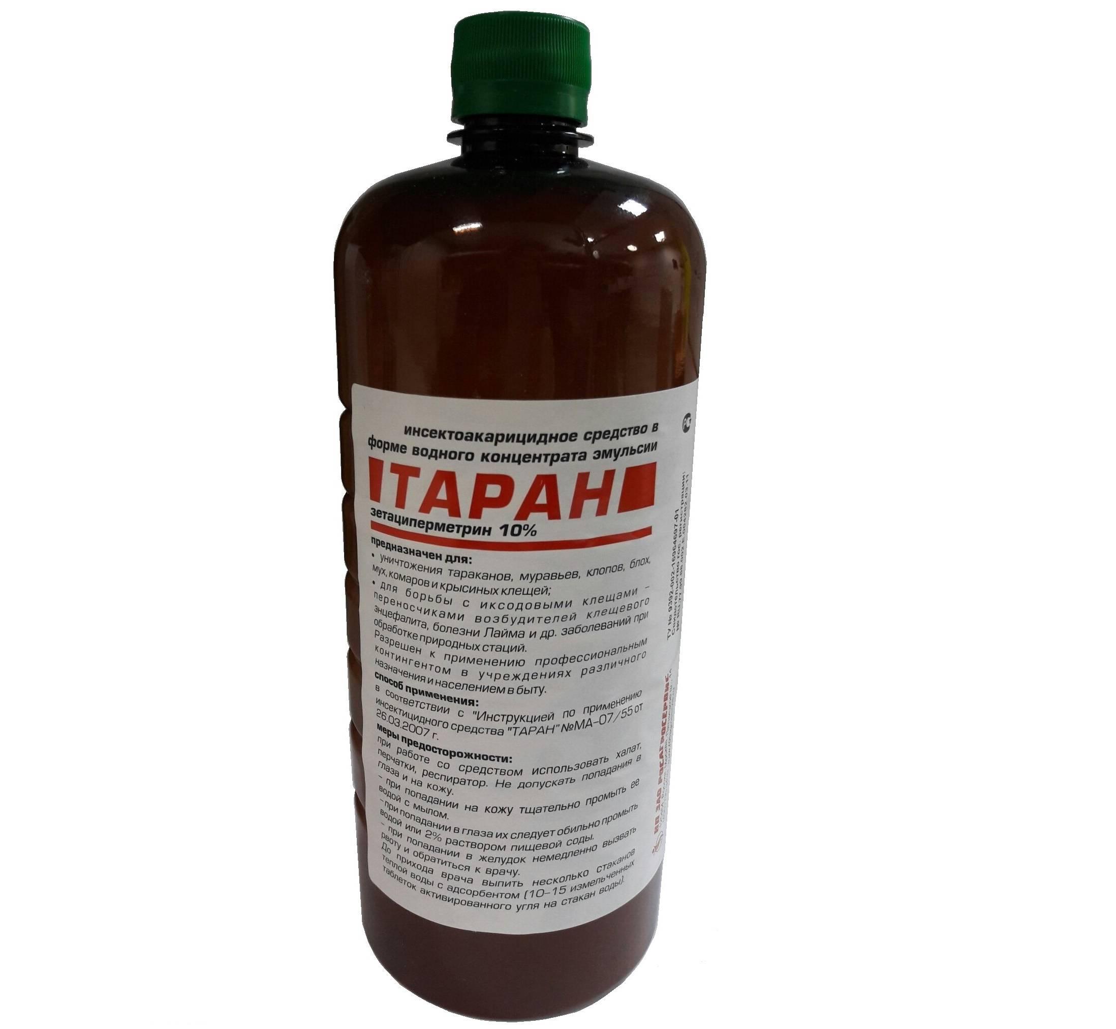 «таран» – универсальный препарат для борьбы с насекомыми