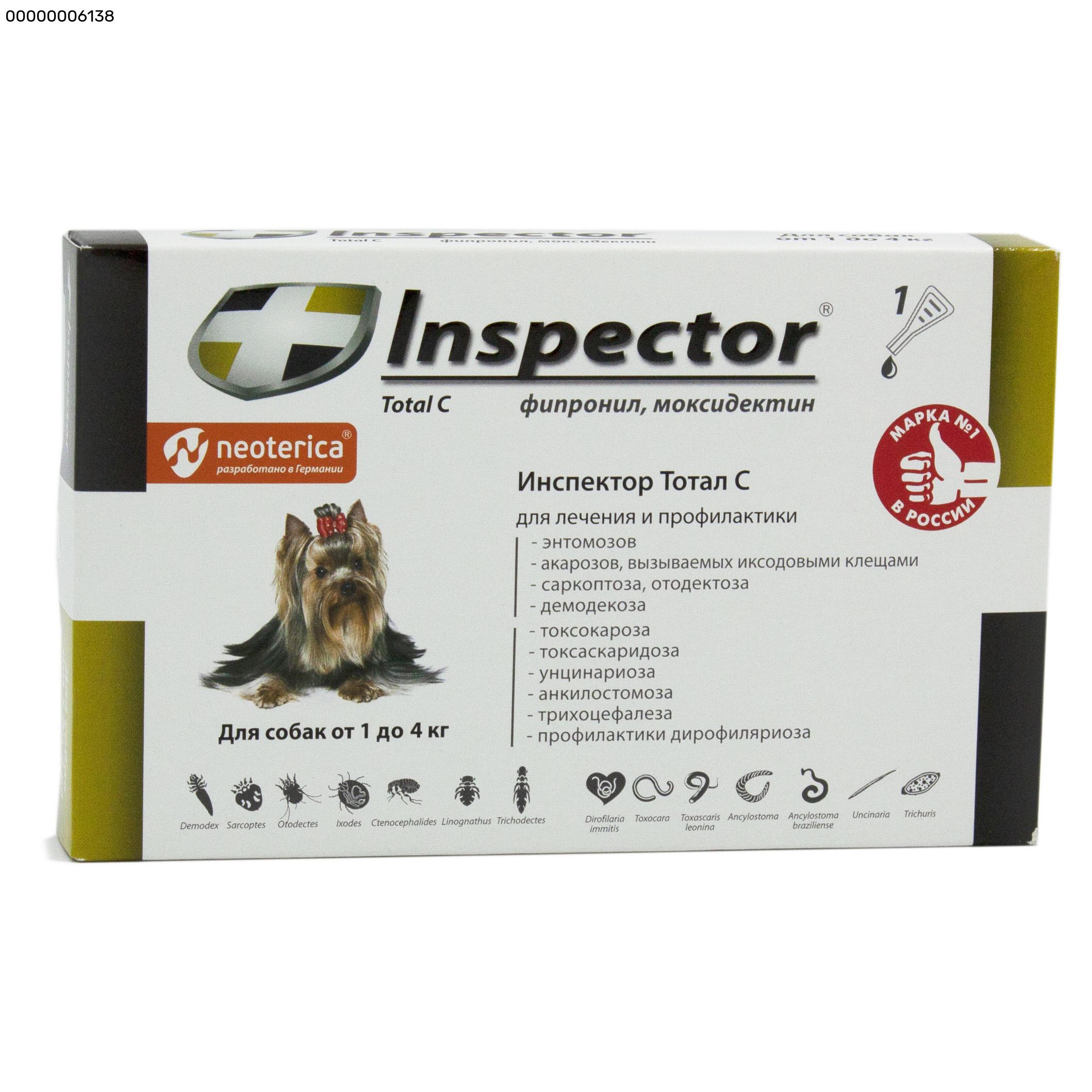 Капли инспектор для собак от блох