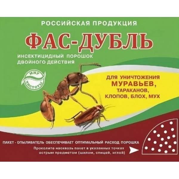 Как применять «фас дубль» от муравьев?