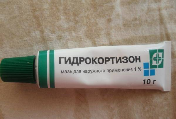 Средства от укусов комаров и мошек