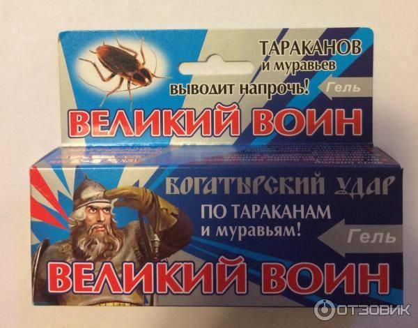 Инсектицидный средство от тараканов и муравьев великий воин, 30г