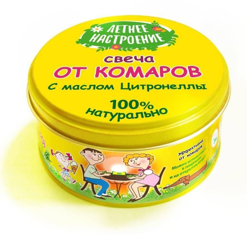 Масло цитронеллы: эффективный репеллент от комаров, вшей и блох