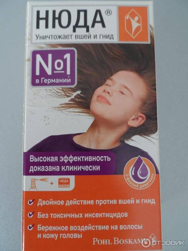 Популярный препарат «нюда» от вшей и гнид. состав, форма выпуска, инструкция по применению, аналоги