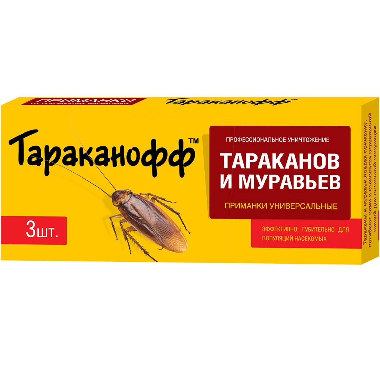 Купить средство лямбда зона для уничтожения тараканов с доставкой по рф