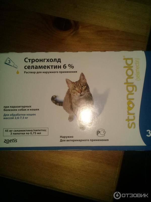 Капли от ушного клеща для кошек