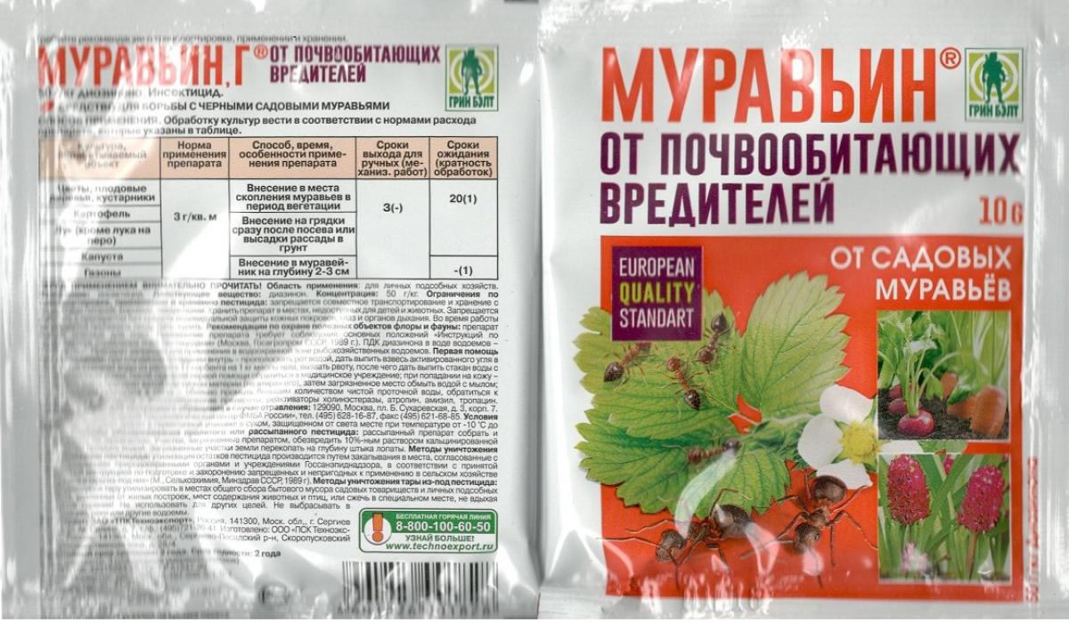 Муравьин г — инструкция по применению от вредителей, доза, видео | сад и огород
