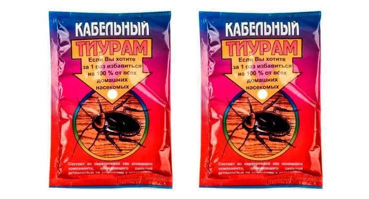 Тиурам от тараканов: инструкция по применению, отзывы и стоимость
