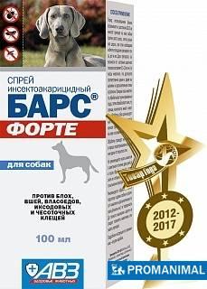 Капли Барс Форте для щенков и собак