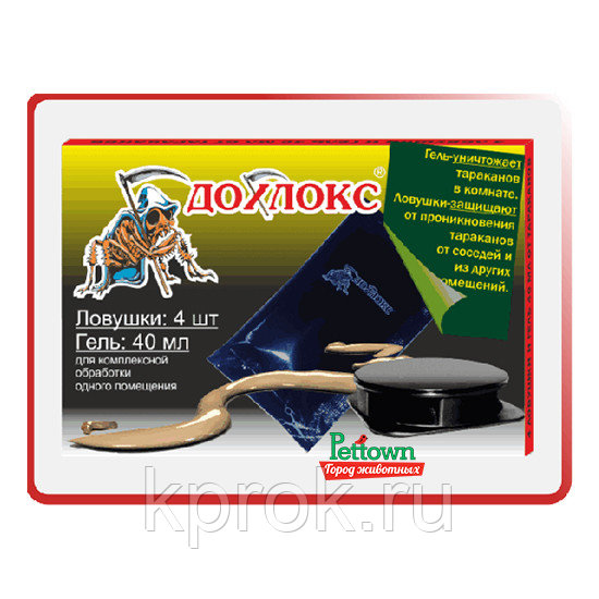 Как действуют гель и ловушка дохлокс от тараканов: инструкция, состав, цена, где купить