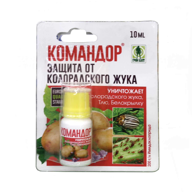 Командор, врк (инсектициды и акарициды, пестициды) — agroxxi
