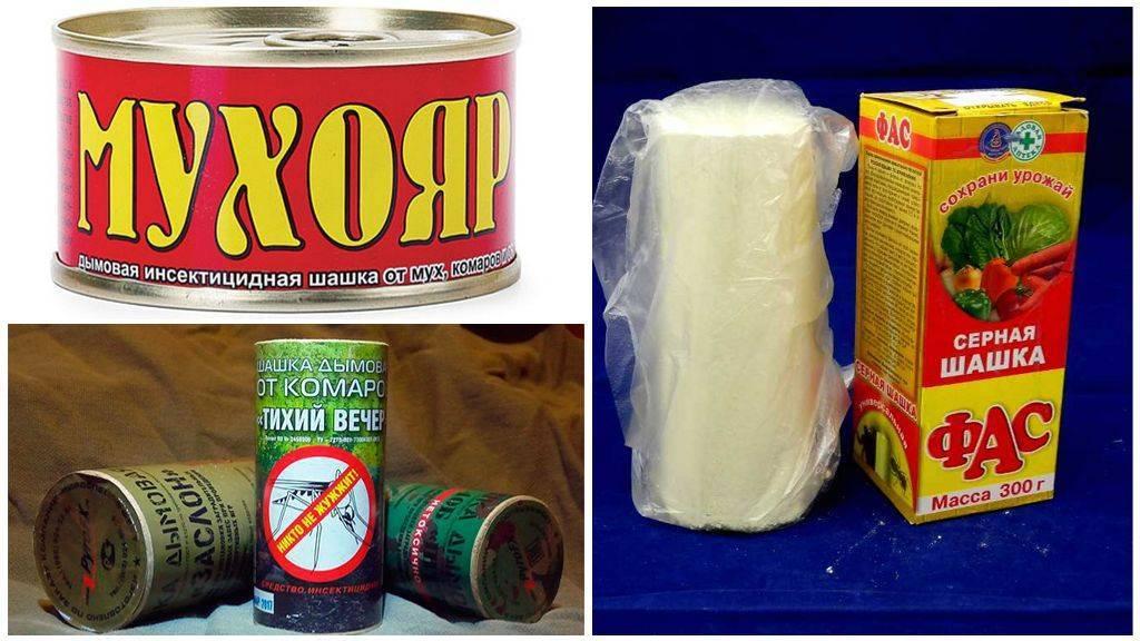 О применении дымовых шашки от насекомых: краткая инструкция