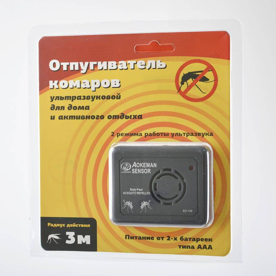Как выбрать ультразвуковой отпугиватель комаров | zdavnews.ru