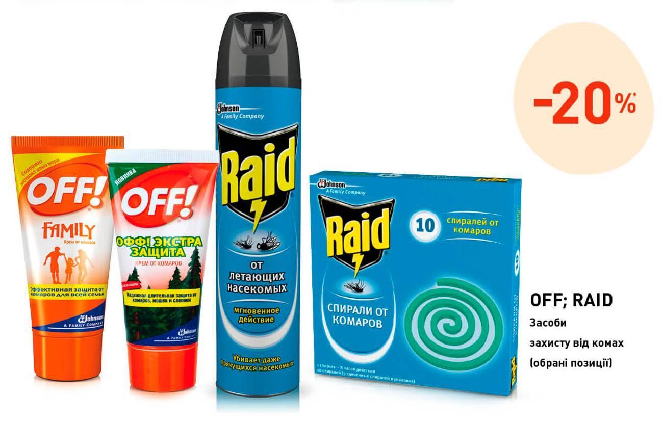 ❶ топ-3 средства рейд (raid) от тараканов: отзывы о спрее, аэрозоле, геле, ловушке , инструкция, где купить, плюсы и минусы
