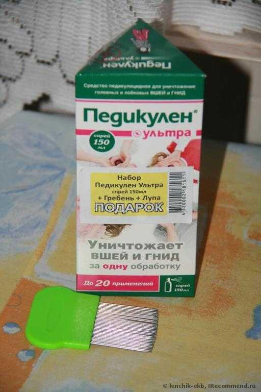 Доступное и универсальное средство для лечения педикулеза — перекись водорода от вшей и гнид