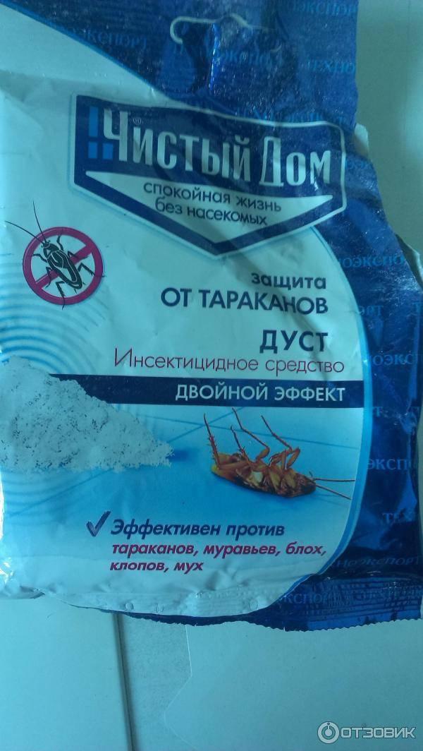 Гель от тараканов: рейтинг самых эффективных