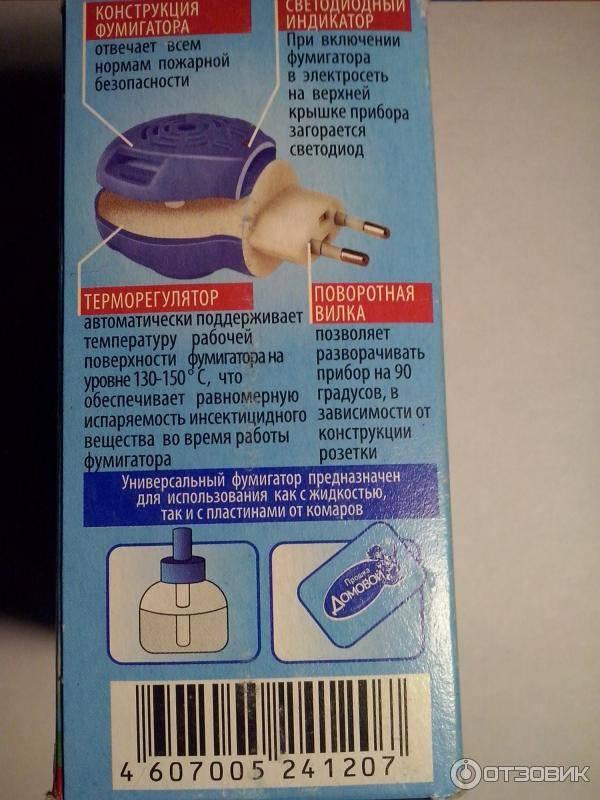 Раптор от комаров в розетку – жидкость и пластины