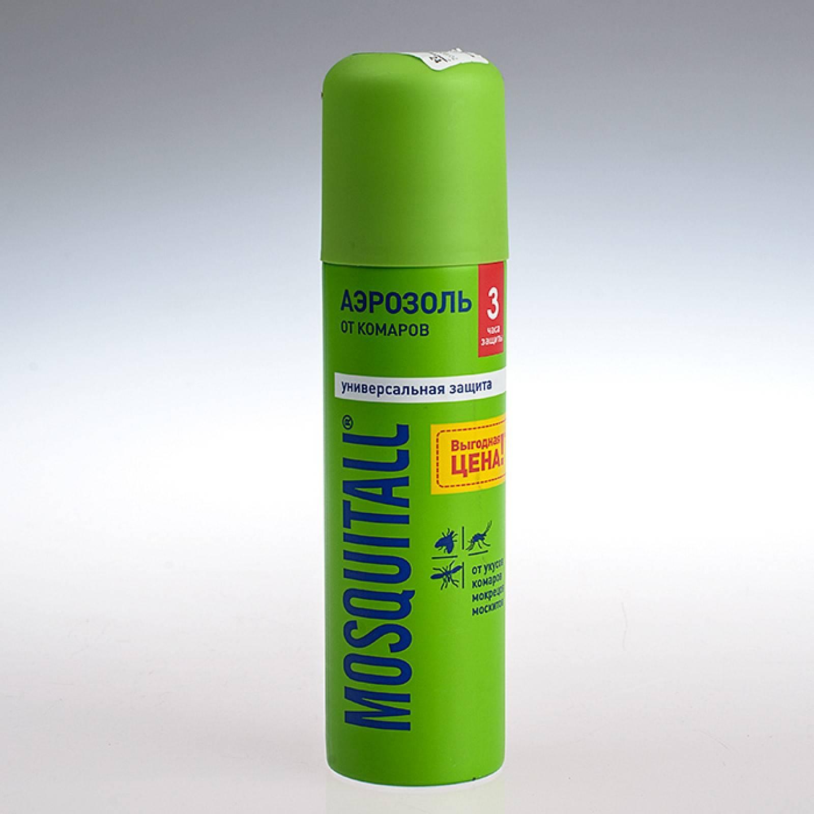 Mosquitall (москитол) жидкость от комаров (45 ночей), 30 мл