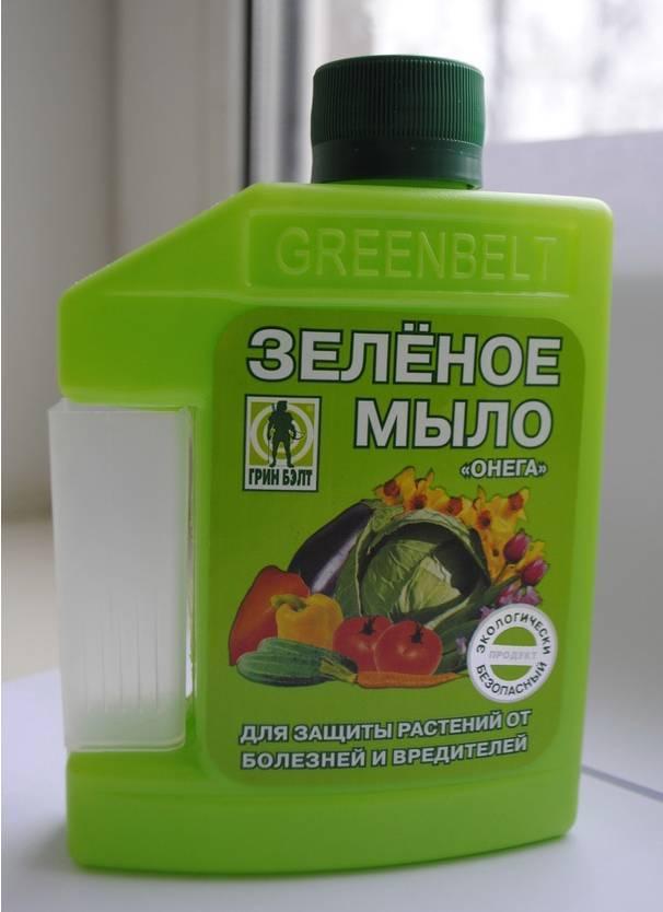 Зеленое мыло от тли – применение и отзывы