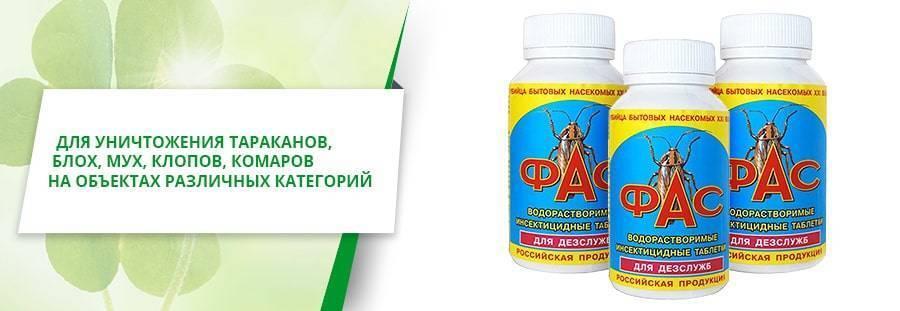 Гель от тараканов: принцип действия, инструкция по применению, преимущества и недостатки русский фермер