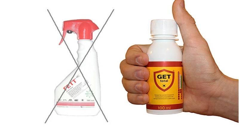 Get — мощное средство от тараканов