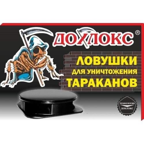 "Дохлокс ""premium"" гель от тараканов (туба), 100 мл"