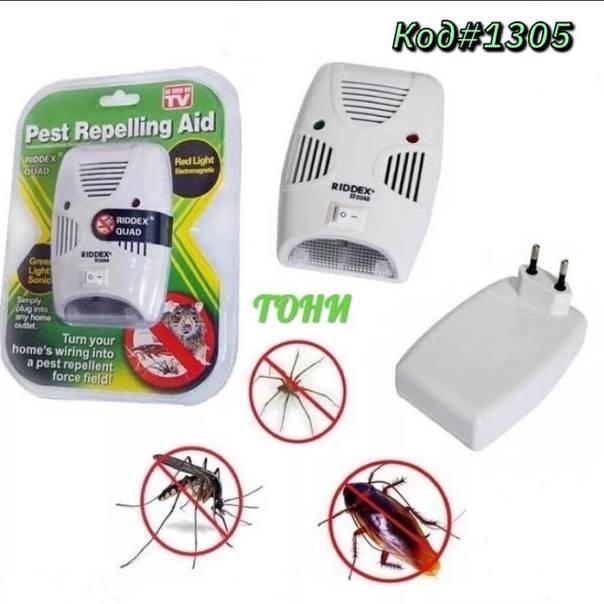 Купить pest repelling (пест репеллер), ультразвуковой отпугиватель грызунов и насекомых