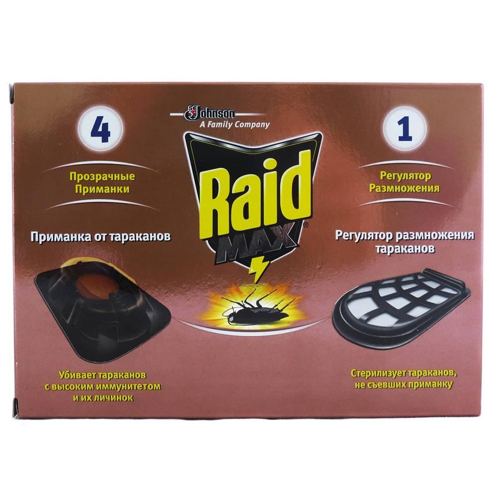 Рейд от тараканов (raid): аэрозоль, ловушки – инструкция