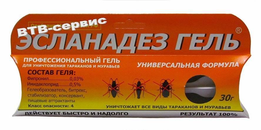 Фипронил от тараканов: обзор препаратов на его основе. опасные яйца. чем обернётся для россии фипрониловый скандал что такое фипронил и вреден