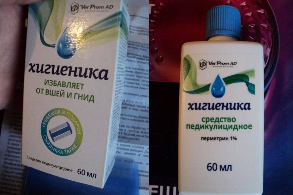 Хигиеника – педикулицидное средство : инструкция по применению, отзывы и цены