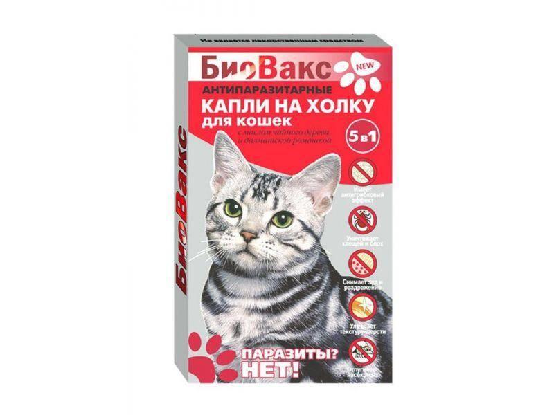 Средства для кошек против блох «биовакс»: капли, шампуни, спреи и ошейники