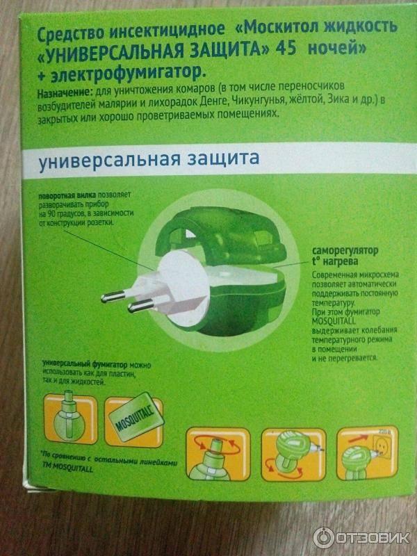 Фумигатор от мух в помещении: раптор и пластины для фумигатора