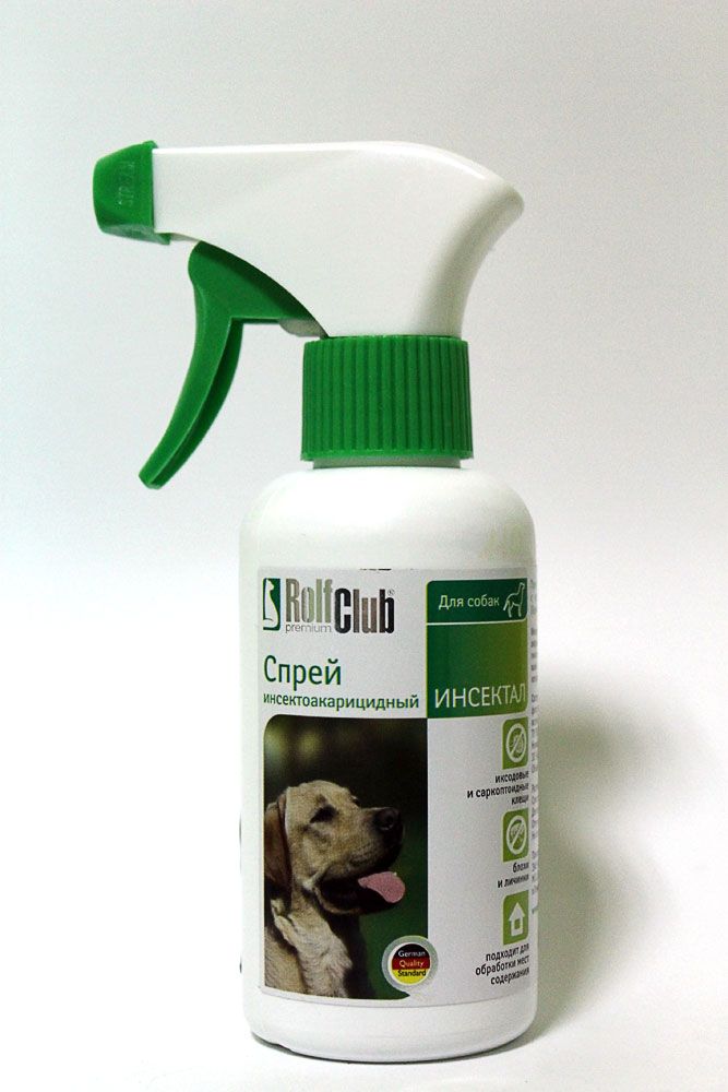 Таблетки от блох и клещей для собак