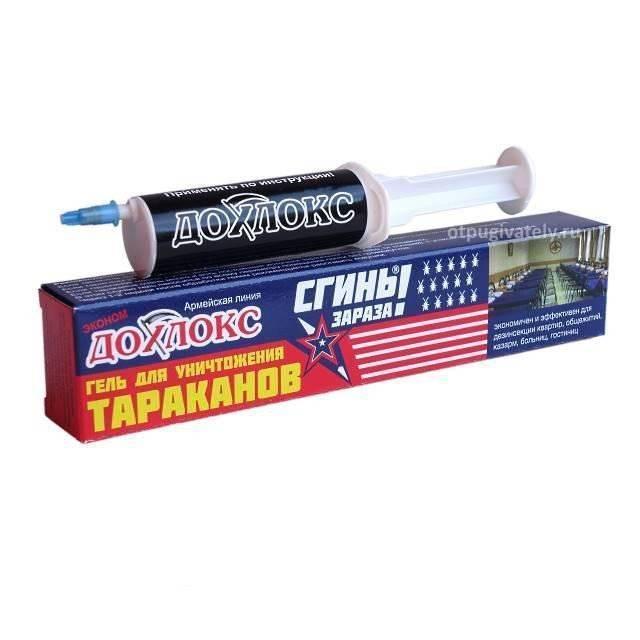 Дохлокс гель от тараканов отзывы об использовании данного средства