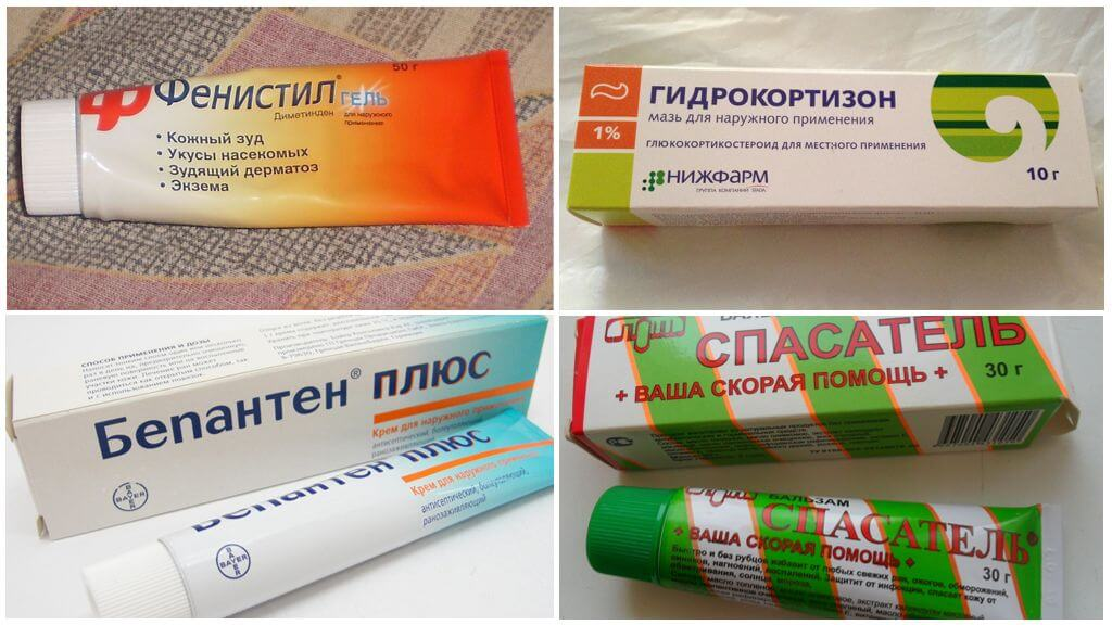 Как снять зуд от укусов комаров в домашних условиях ⚠ 8 безопасных способов