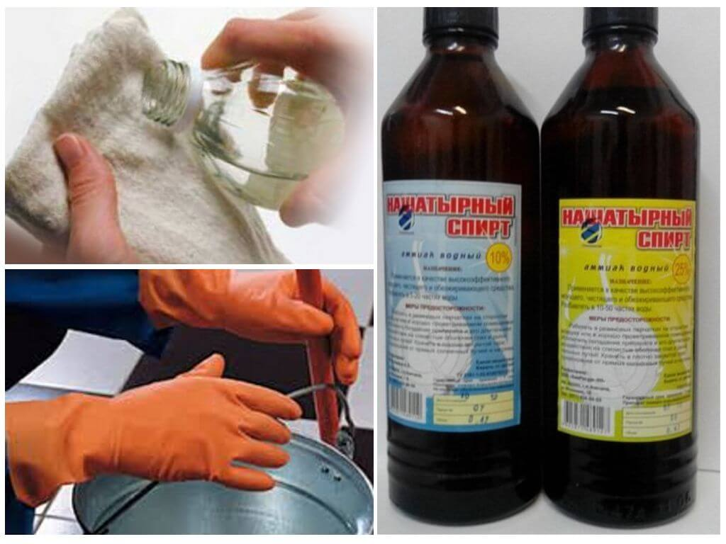 Нашатырный спирт - инструкция по применению раствора, действие на организм и меры предосторожности