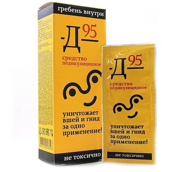 Средство д-95 от вшей и гнид: отзывы, инструкция по применению для лечения педикулеза