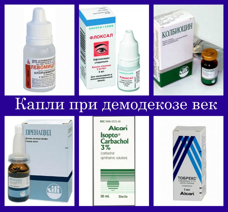 Демодекоз на лице: лечение препаратами и народными средствами
