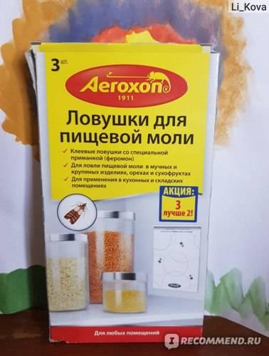 Эффективные средства борьбы с пищевой молью и ее личинками