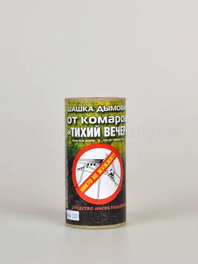 Эффективные дымовые шашки от комаров