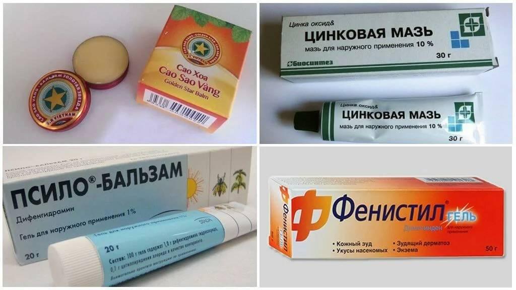 Топ 10 недорогих аналогов препарата фенистил-гель от укусов насекомых — med-anketa.ru
