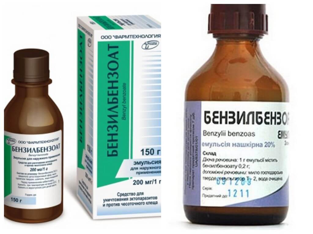 Подробное описание препарата бензилбензоат - обнаружил.ру