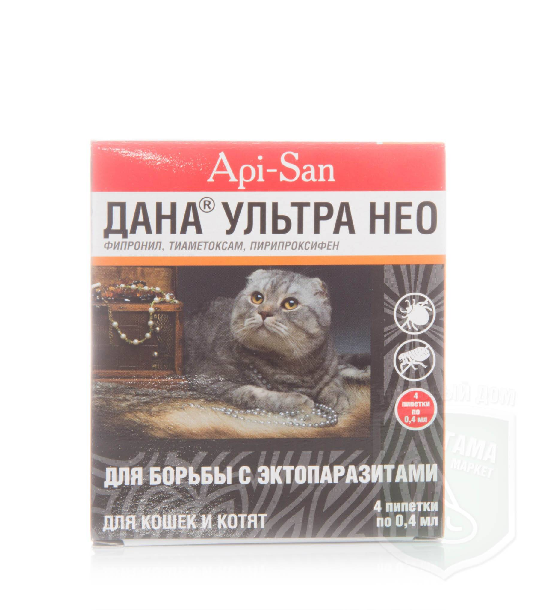 Api-san дана ультра против паразитов капли нахолку 0,4 мл