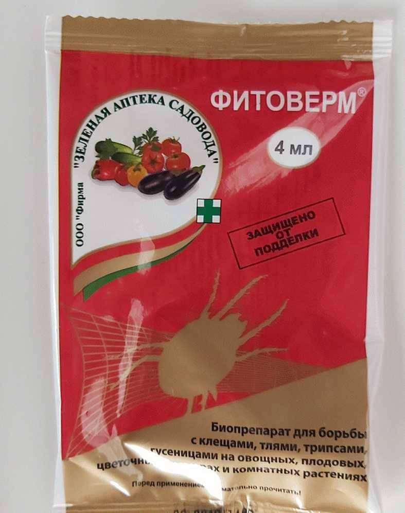 Применение инсектицида фитоверм для обработки от вредителей