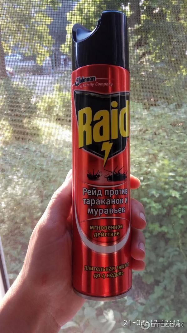 Средства от тараканов раптор: гели, аэрозоли, ловушки, аквафумигаторы, обзор со средней ценой русский фермер