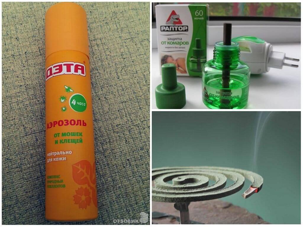 Экспертиза: какое средство от комаров самое эффективное. рейтинг лучших средств защиты от комаров по отзывам покупателей.