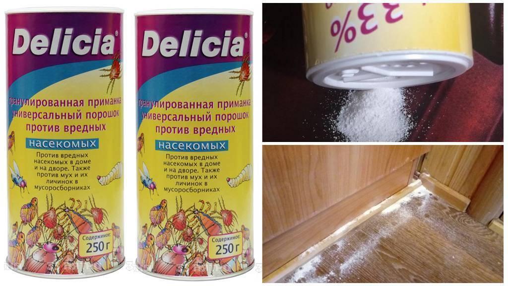 Delicia от тараканов: отзывы и инструкция по применению