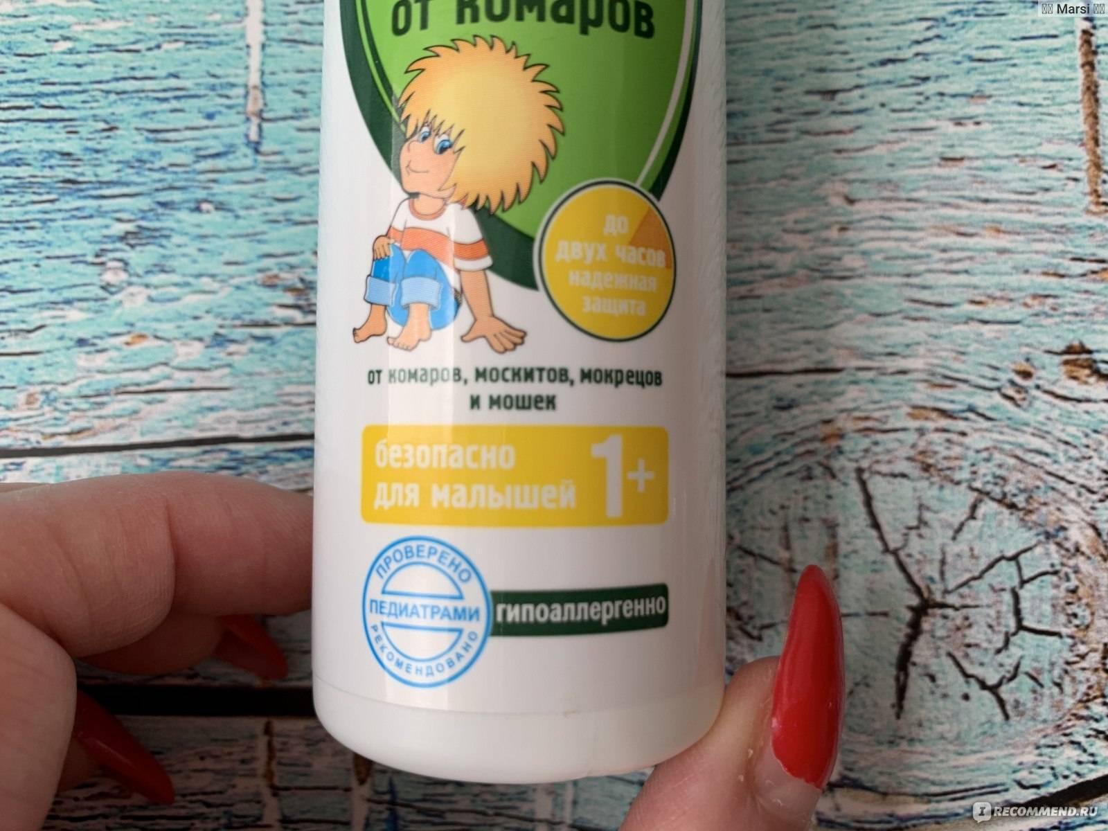 Спрей моё солнышко от комаров - купить , скидки, цена, отзывы, обзор, характеристики - средства против насекомых