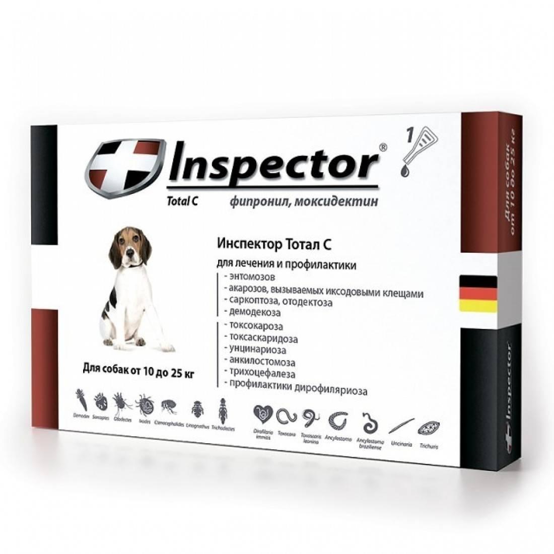 Инспектор капли для собак: инструкция по применению    капли инспектор для щенков